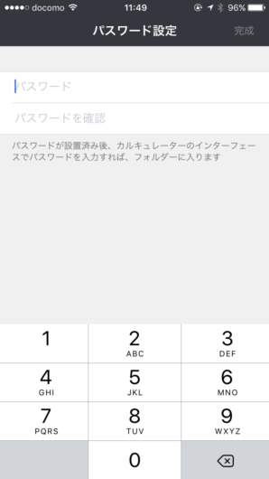 2016-04-21 11.49.30_R