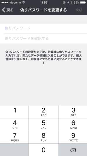 2016-04-21 11.55.18_R