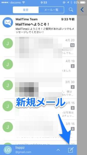 2016-04-25 09.33.24_R