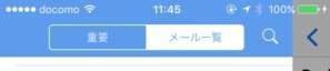 2016-04-25 11.45.34_R