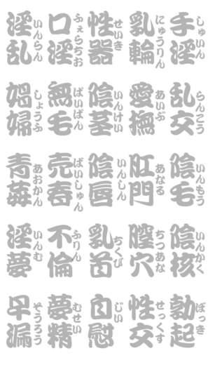 hazukashi_03_R