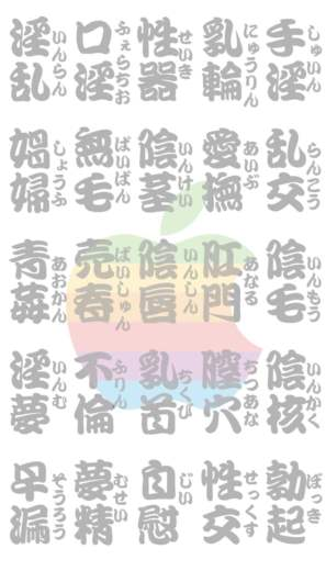 hazukashi_04_R