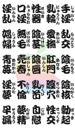 hazukashi_05_R