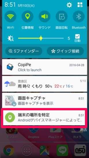 2016-05-09 23.51.34_R