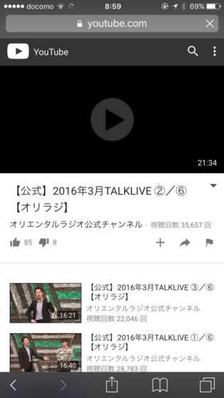 2016-05-19 08.59.52_R