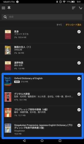 Screenshot_2016-05-15-09-41-04_R