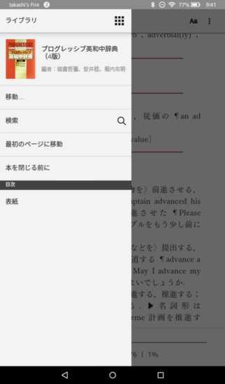 Screenshot_2016-05-15-09-41-35_R