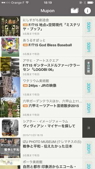 screen322x572_R