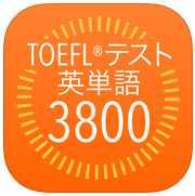 TOEFL®テスト英単語3800(4訂版