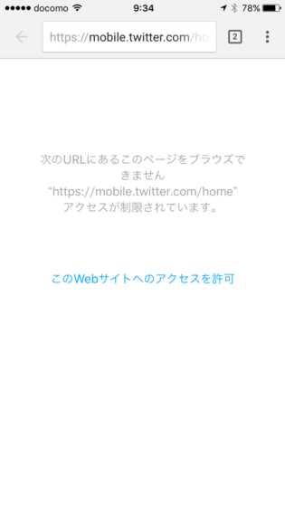 2016-06-01 09.34.51_R