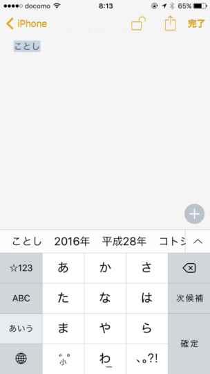 2016-06-02 08.13.29_R