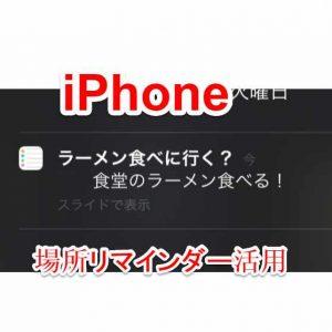 【iPhoneアプリセール】写真の天気を操作できる画像編集アプリが無料・人気のサバイバルゲーム「Don't Starve」が最安値¥120円ほか