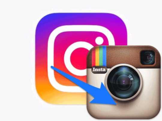 【iPhone】Instagramのホームアイコンを旧ポラロイド風デザインに戻す方法