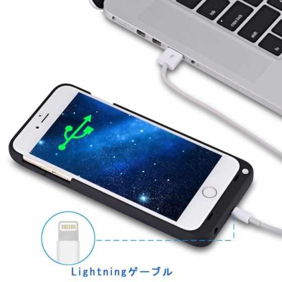 【Amazonタイムセール】iPhone6 /6S (plus)の5200mAhバッテリー付ケースが52%オフの¥ 1,712ほか