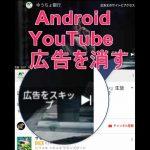 Screenshot_2016-06-30-12-18-10_R