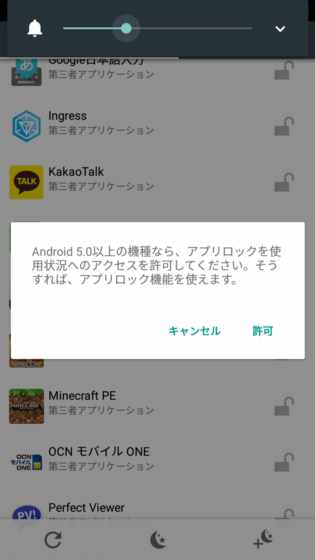 Screenshot_20160625-070050_R