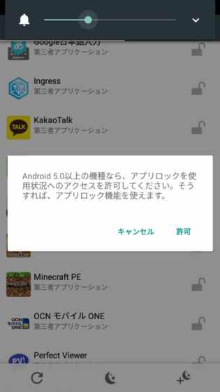 Screenshot_20160625-070050_R
