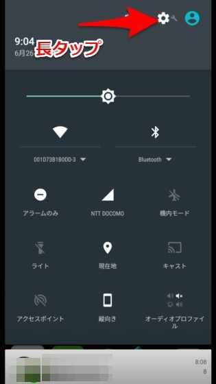 Screenshot_20160626-090427_R_R