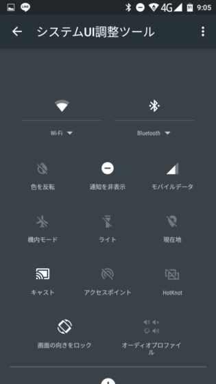 Screenshot_20160626-090536_R
