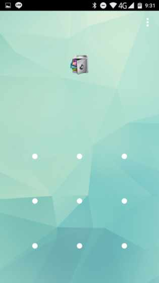 Screenshot_20160626-093158_R
