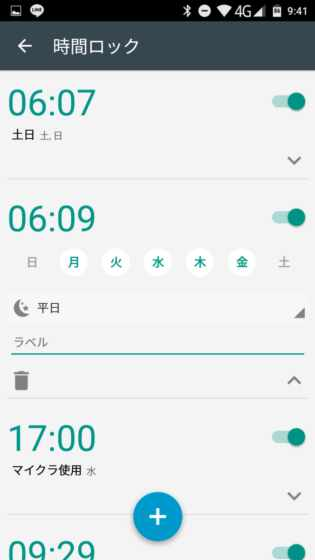 Screenshot_20160626-094143_R
