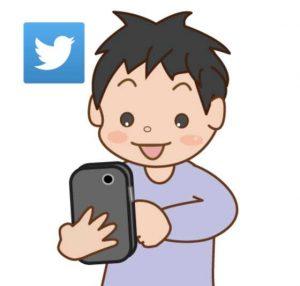 子供がTwitterを利用しても大丈夫?使用制限を掛ける方法と年齢制限について【iPhone/Android】
