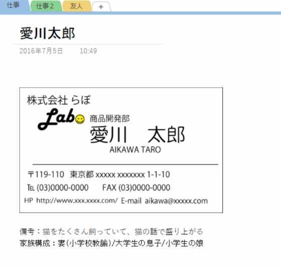 2016-07-05_10h52_14_R