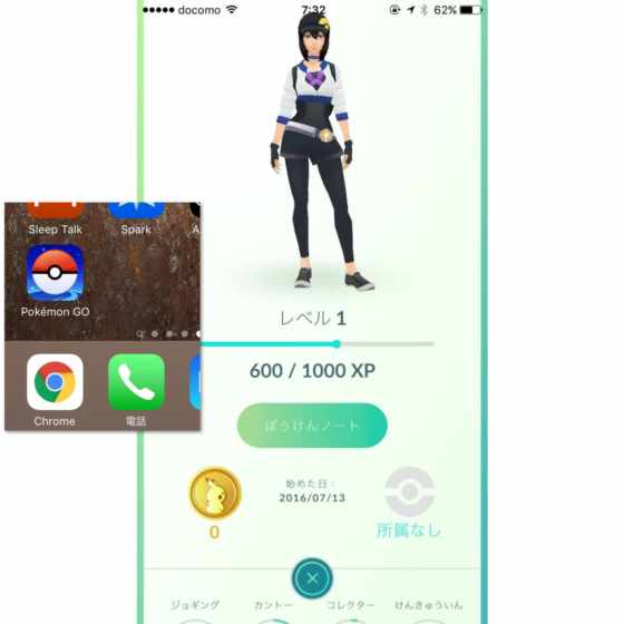 iPhoneで北米AppleIDを使って日本語版「Pokemon GO」を人より早く始める方法