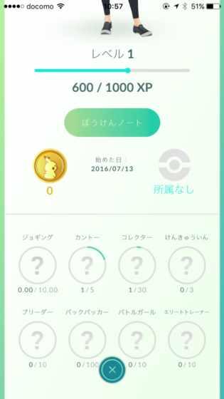 2016-07-13 10.57.11_R