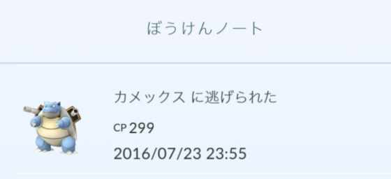 2016-07-24 00.06.48_R