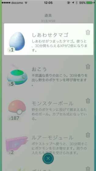 2016-07-24 12.05.32_R_R