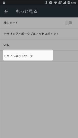 Screenshot_20160702-060813_R