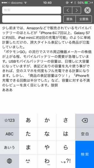 2016-08-02 10.40.54_R