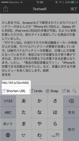 2016-08-02 11.36.19_R1_R