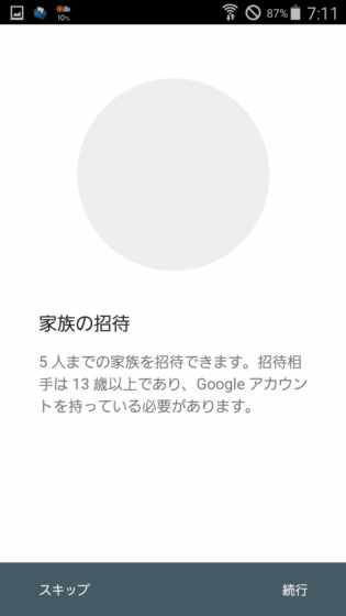 2016-08-06 22.11.42_R