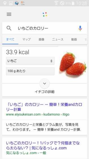2016-08-09 01.28.48_R