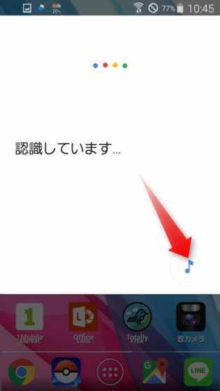 2016-08-09 01.45.26_R_R