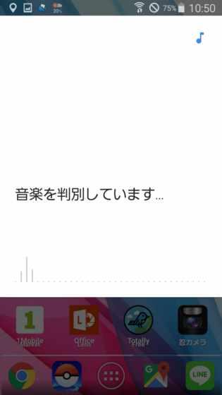 2016-08-09 01.50.15_R