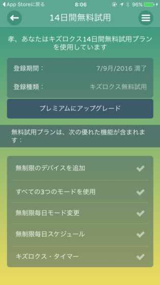 2016-08-24 08.06.45_R
