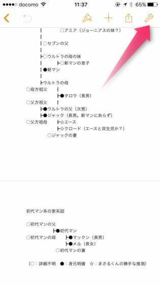 2016-08-25 11.37.48_R