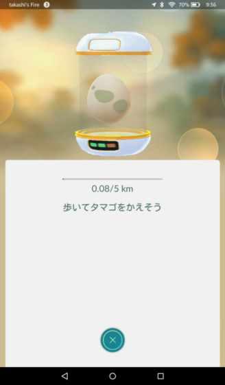 Screenshot_2016-08-23-09-36-20_R