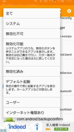 Screenshot_2016-08-26-13-51-51_R