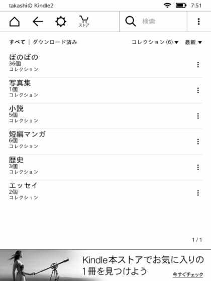screenshot_2016_08_05T07_51_56+0900_R