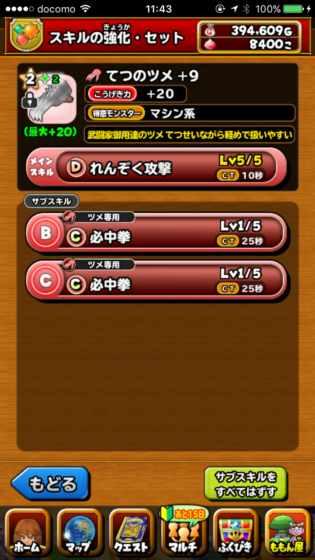 2016-09-03 11.43.53_R