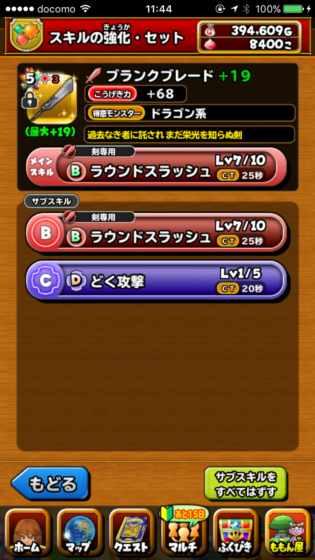 2016-09-03 11.44.04_R