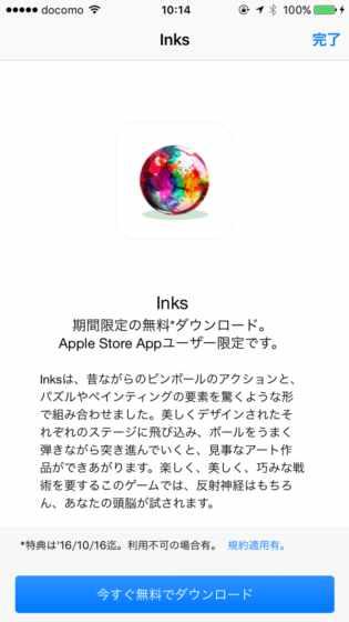 2016-09-11-10-14-29_r