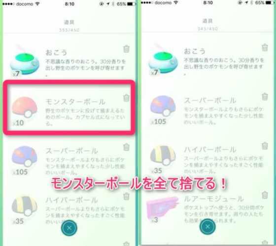 2016-09-17-08-10-46_r_r