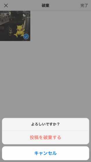 2016-09-26-09-57-02_r