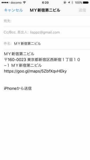 2016-10-04-06-20-38_r