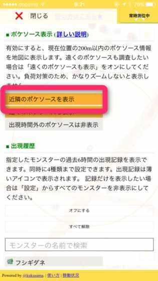 2016-10-08-09-21-53_r_r